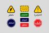 Tasreeh - Arabic Font example image 6