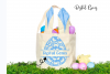 Easter egg SVG / DXF / EPS / PNG files example image 4