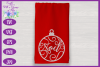 Christmas Word Ornaments SVG | Laser Cut Baubles SVG example image 12