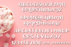 Pink Marshmallow - A Hand-Written Font Duo example image 2