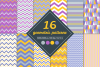 16 Vector Seamless Patterns - Set 1 example image 1