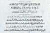 Hiroshima Script Font example image 7