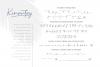 Kinantey - Monoline Signature Font example image 9