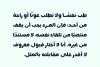 Lafeef - Arabic Typeface example image 5