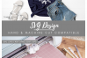 Christmas Mummy & Baby Fox - SVG EPS DXF PNG PDF JPG example image 5