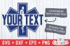 Split Star of Life   EMT   Paramedic SVG Cut File example image 1