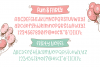 Flirty Font 2-pack example image 7