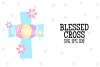Blessed Cross SVG File example image 1