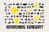 Ramones example image 5