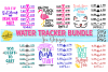 WATER TRACKER BUNDLE SVG DXF PNG | WATER BOTTLE MEASUREMENTS example image 1