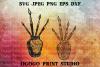 Paint brush SVG, Zentangle SVG, 100 Days School Svg, Art example image 1