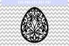 Easter Egg Papercut Template, Spring Decor, SVG, PDF, DXF example image 4