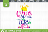 Queens are born in april SVG files for Cricut | april girl example image 2
