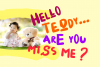 I Luv Mommy Playful font example image 4