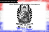 Text cutting file with buddha, buddha vector, buddha svg example image 1