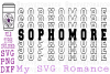 Sophomore - Word Mirror SVG PNG DXF High School Sophomore example image 1