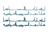 Alama - Arabic Font example image 4