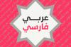 Maharah - Arabic Typeface example image 3