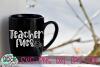 Teacher Fuel - A Teacher SVG example image 1