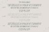 Azusa Sans Font Trio example image 10