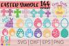 Easter Mega Bundle| Easter Bunny | SVG DXF EPS PNG example image 6
