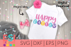 Easter SVG | Happy Easter | SVG DXF EPS PNG example image 1
