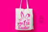 My First Easter SVG Cut Files - Easter Svg example image 3