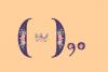 Regia Font example image 6