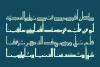 Alama - Arabic Font example image 5