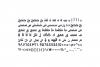 Ahaleel - Arabic Font example image 6
