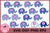 Elephant Monogram SVG, Elephant SVG File, Elephant Pattern example image 1