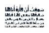 Khorafi - Arabic Font example image 8