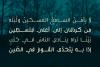 Bareeq - Arabic Typeface example image 5