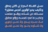 Maheeb - Arabic Font example image 3