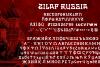 Zilap Russia example image 5