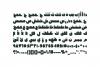 Mateen - Arabic Font example image 15