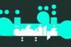 Mateen - Arabic Font example image 6