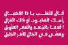 Oajoubi - Arabic Font example image 4