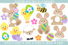 Easter svg, easter bunny svg, easter svg dxf cut files example image 1