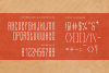 Typis Layered Font example image 2