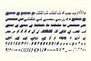 Makeen - Arabic Font example image 10