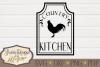 Farmhouse SVG bundle - farmhouse cut files example image 4