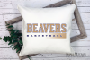Beaver, Basketball, Sport, Team, Logo, PRINT, CUT, DESIGN example image 3