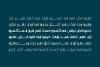 Bareeq - Arabic Typeface example image 3