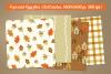 Autumn Seamless Patterns example image 2