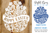 Happy Easter, Egg paper cut SVG / DXF / EPS / PNG files example image 1