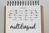 juliette script example image 11