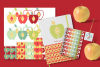 Apples Clipart Set with Matching Digital Collage Sheets PNG example image 2