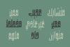 Wafir - Arabic Typeface example image 12
