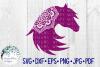 34 File Huge Mandala Animal SVG Cut File Bundle example image 17
